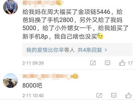 """韩媒:韩朝计划于11月30日前完全炸毁试点拆除哨所 两部委回应""""基因编辑婴儿"""":对违法行为坚决查处"""