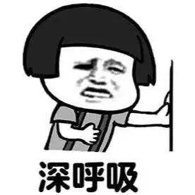 建业盼救火队长王宝山率队保级 贸易摩擦冲击利润下滑