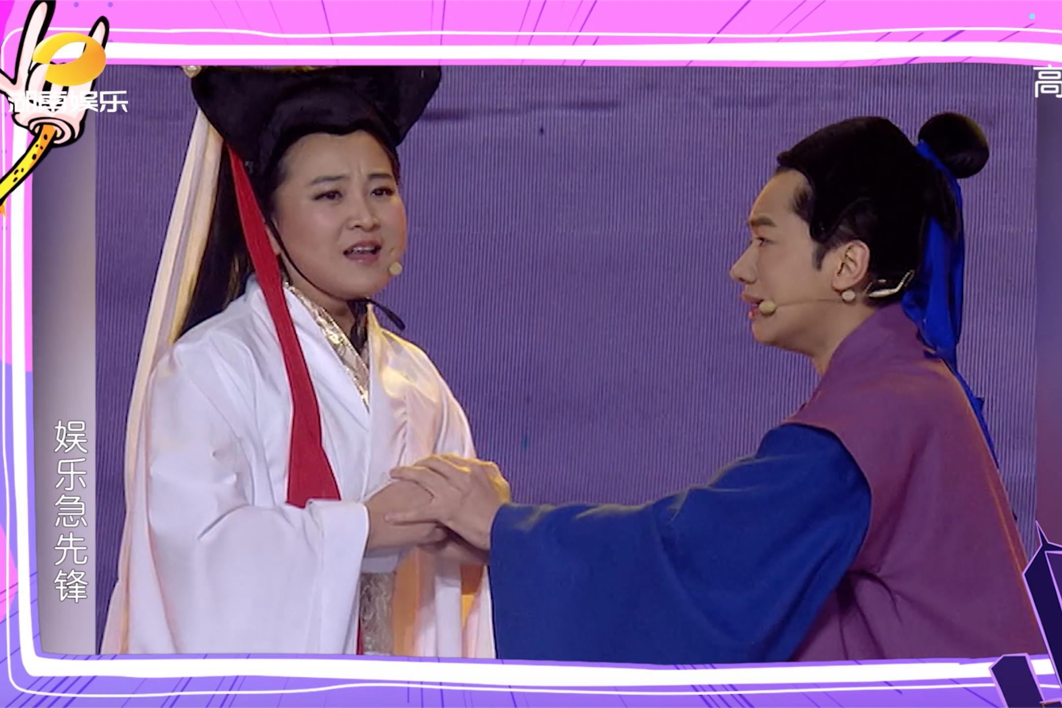 贾玲搞笑小品:《我们爱得那么辛苦》搭档王祖蓝演
