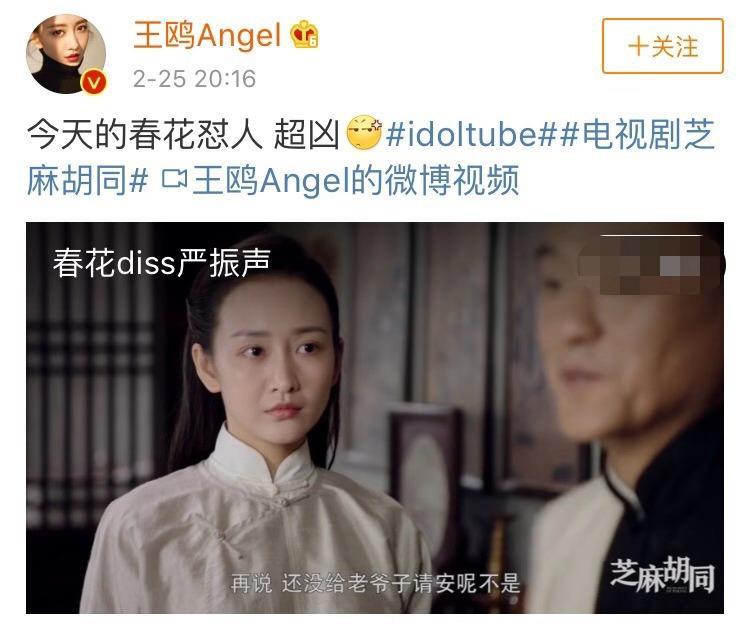 2月25社交上,王鸥主演的电视剧正在热播中,她在个人视频片段上与粉丝香港恐怖电视剧平台日晚图片