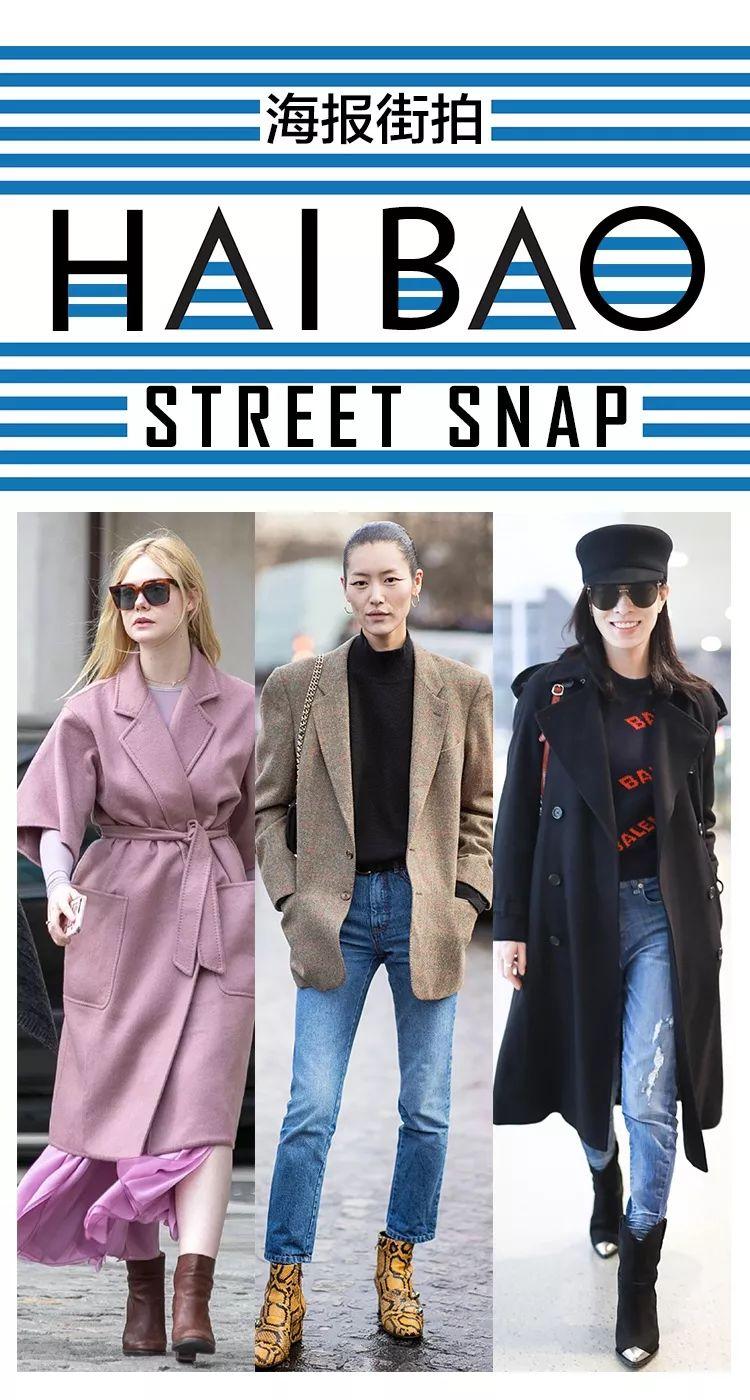 噜噜色; 这个春天:皮风衣、老爹西装、粉红色=买【海报街拍】