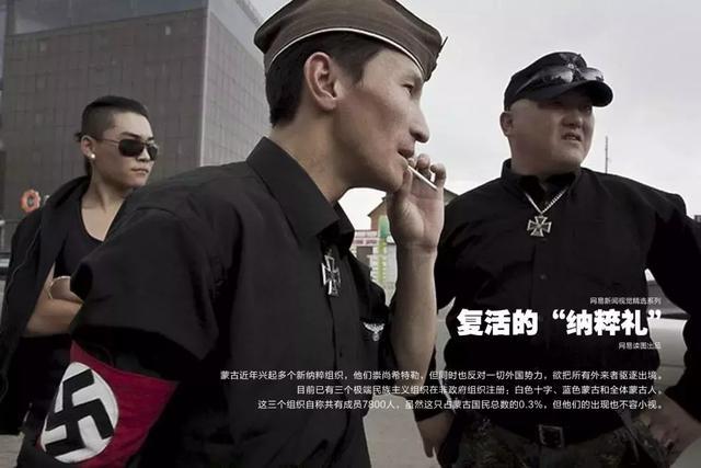 中国这个邻居:蒙古国,其未来的国情会会是怎样的?
