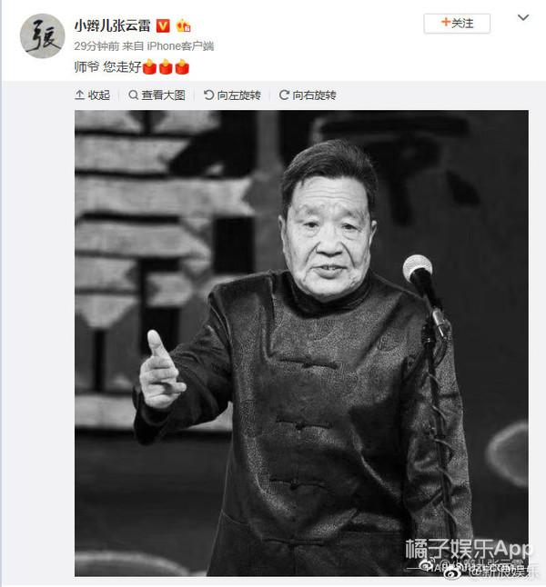 吴昕独自去大理旅行 王思聪评论杨幂 娱乐八卦 第6张