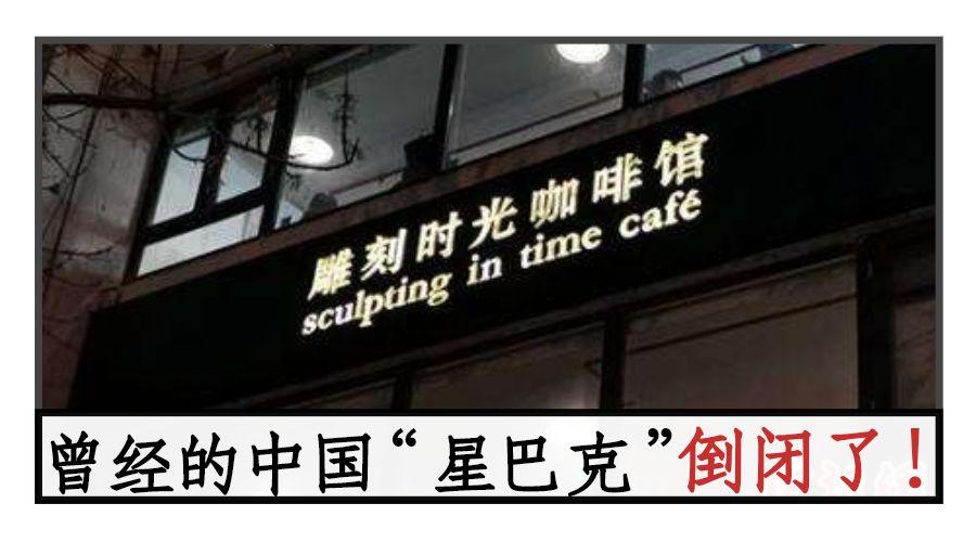 电视剧雕刻时光_曾经的中国\