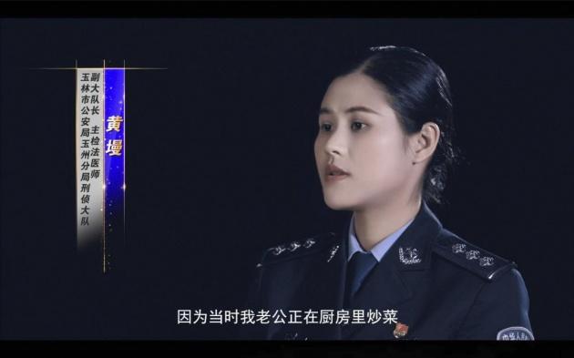 《共和国警察故事》系列纪录片:英姿赴帼豪,执剑向天骄
