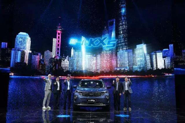 亲民很定价,颜值胜欧巴,新KX5让自主品牌抖三抖