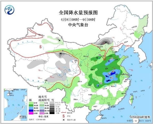 中国中东部大范围雨雪开启 多地将出现断崖式降温-天津热点网