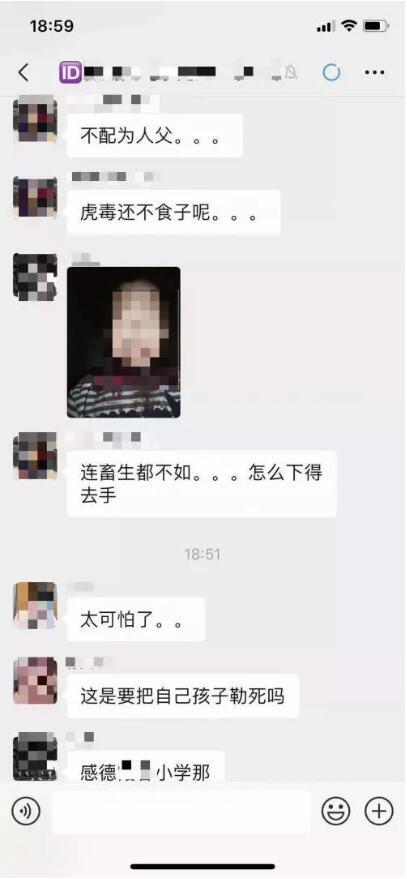 安溪县公安局 2019年4月11日 10日晚,闽南网记者从安溪县铭选医院