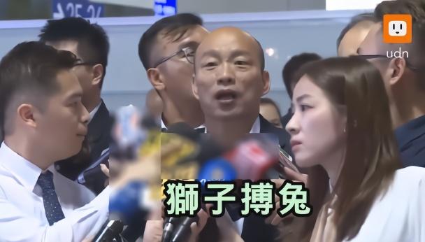 """韩国瑜赴美演讲 台媒:美方去年""""押错宝""""现在急补课"""