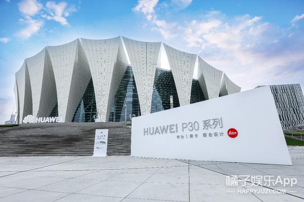 """看HUAWEI P30系列发布会""""未来影像""""惊艳感满分,dickobust"""
