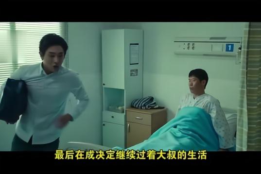 丝袜ps伦理视频_3分钟看完韩国剧情伦理片《幸运钥匙》,美女在家做运动被人监视