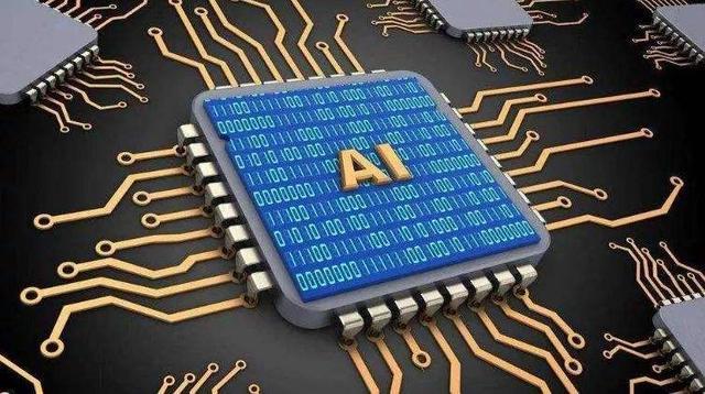 云知声:不要谈巨头色变,人工智能芯片今年将出