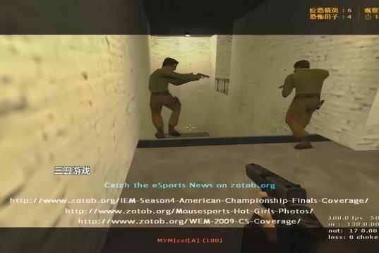 CS世界大赛中国顶级战队对阵世界级选手,传奇指挥Alex视角!