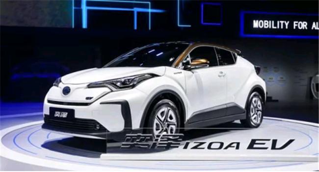 丰田EV量产车型上海车展首秀 电动化领域优势尽显