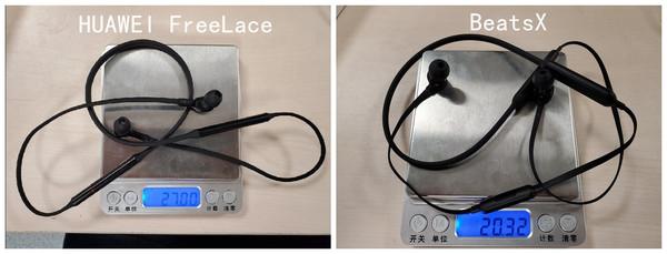 HUAWEI FreeLace 无线耳机和BeatsX重量