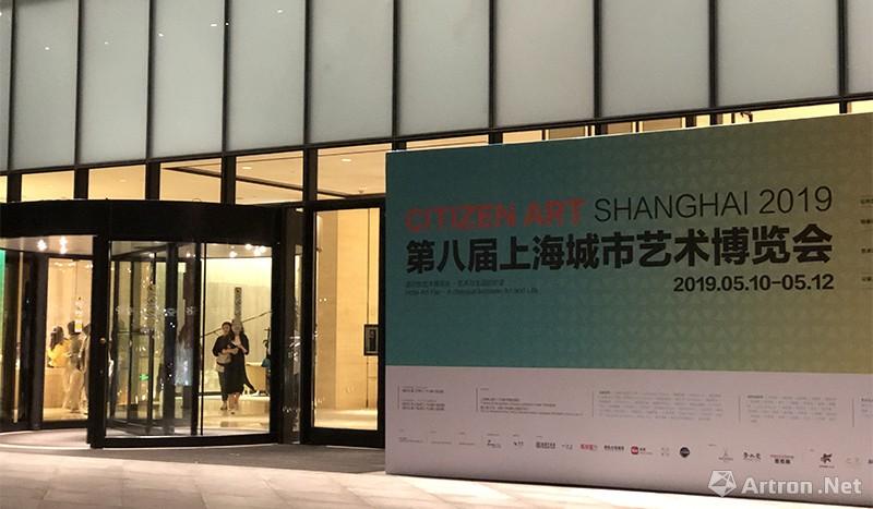 """如何培养艺术新秀?第八届上海城市艺术博览会换""""新""""来袭"""