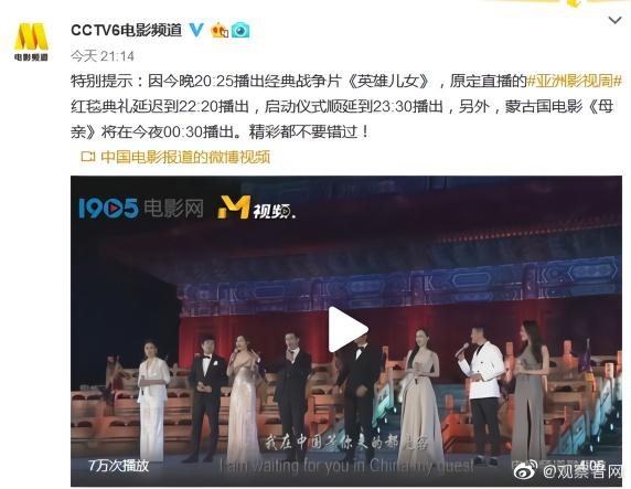 CCTV6昨改播《英雄儿女》,今播抗美援朝影片《上甘岭》