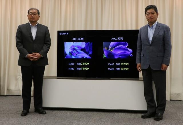 索尼电视为了宠溺中国消费者竟然……给跪了
