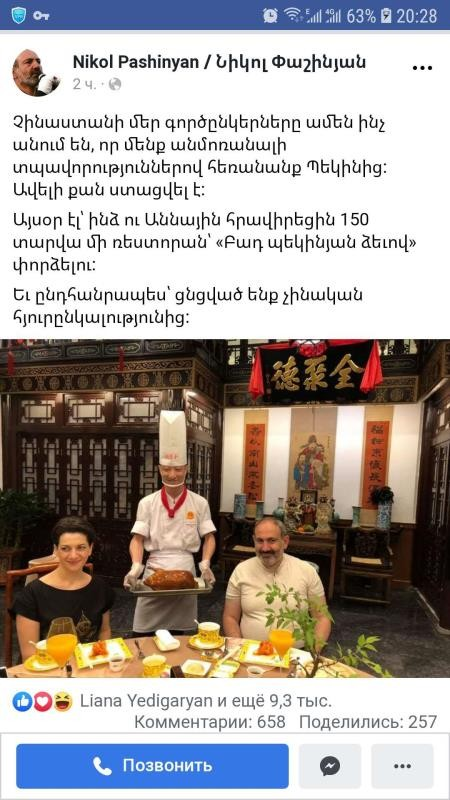 亚洲美食节 西城老字号镇店美食惊艳亮相