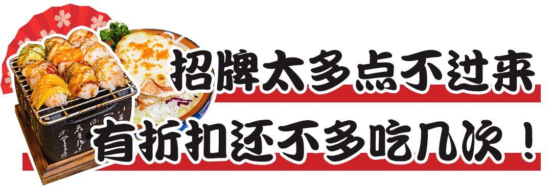 神兽坐镇的排队神店来汉口了!小鹿料理:未来一个月将会被TA刷屏?