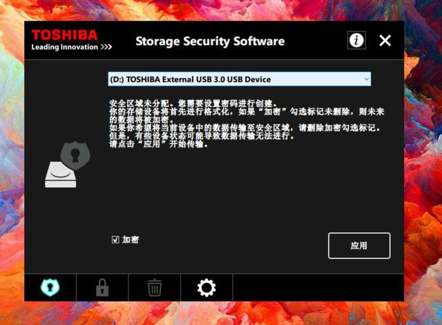 门生党的文件存储新利器——东芝Canvio Advance V9移动硬盘体验