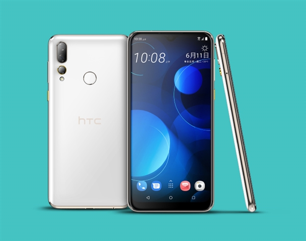 HTC Desire 19+和U19e发布:价格猛