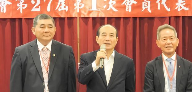 王金平:没有九二共识 对台湾绝对不利 (图)