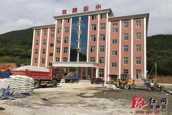 """双品牌职业中学学位建设工程驶入""""快车道"""" 双牌县学位建设一期"""