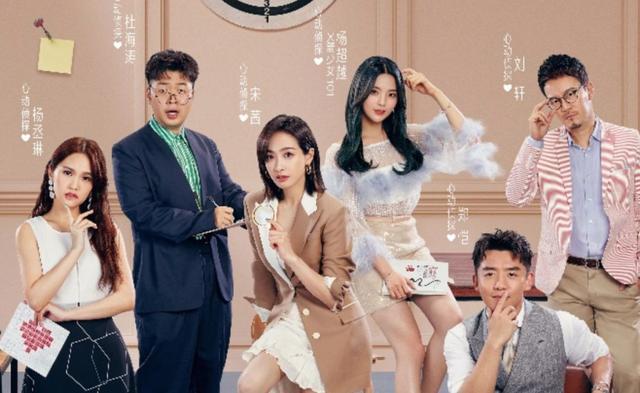 陈坤表弟录恋爱节目成万人迷?连杨超越都小鹿乱撞