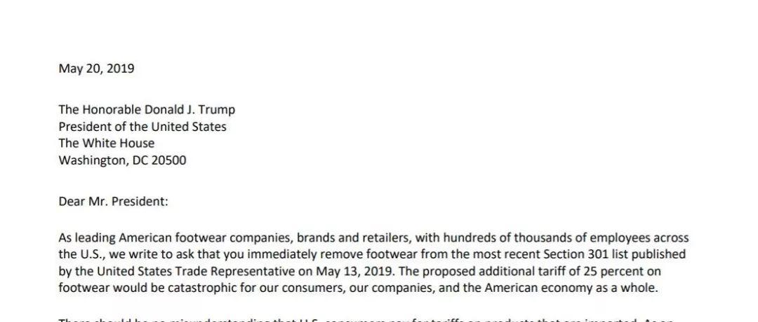"""陆媒:30000亿反对3000亿 为何这么多大公司说""""不"""""""