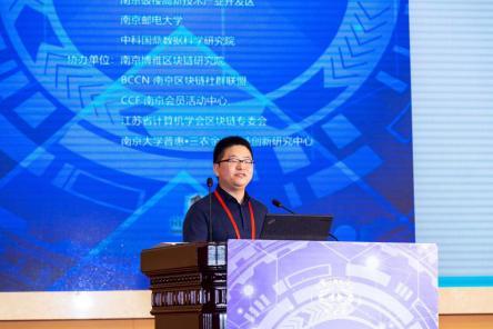 普华集团:区块链技术赋能 科技金融进入2.0时代
