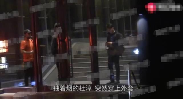杜淳被曝国庆领证结婚,与女友看电影却被拍到大厅内吸烟 娱乐 热图2