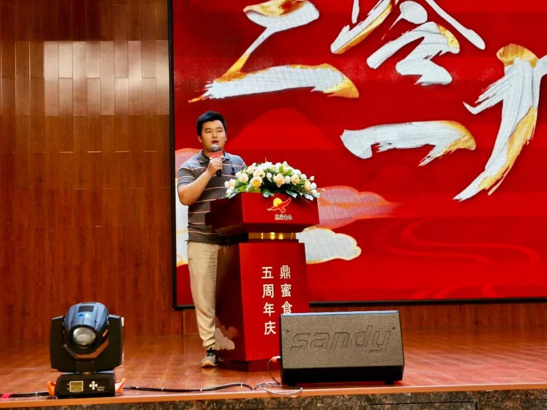 《中国糖果 零食快报》主编、全食展负责人李俊