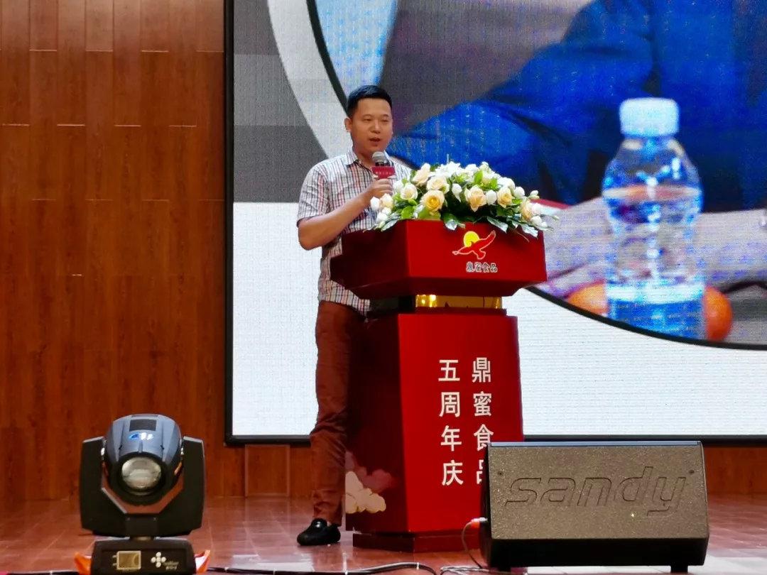 星搭档食品有限公司董事长杨龙康