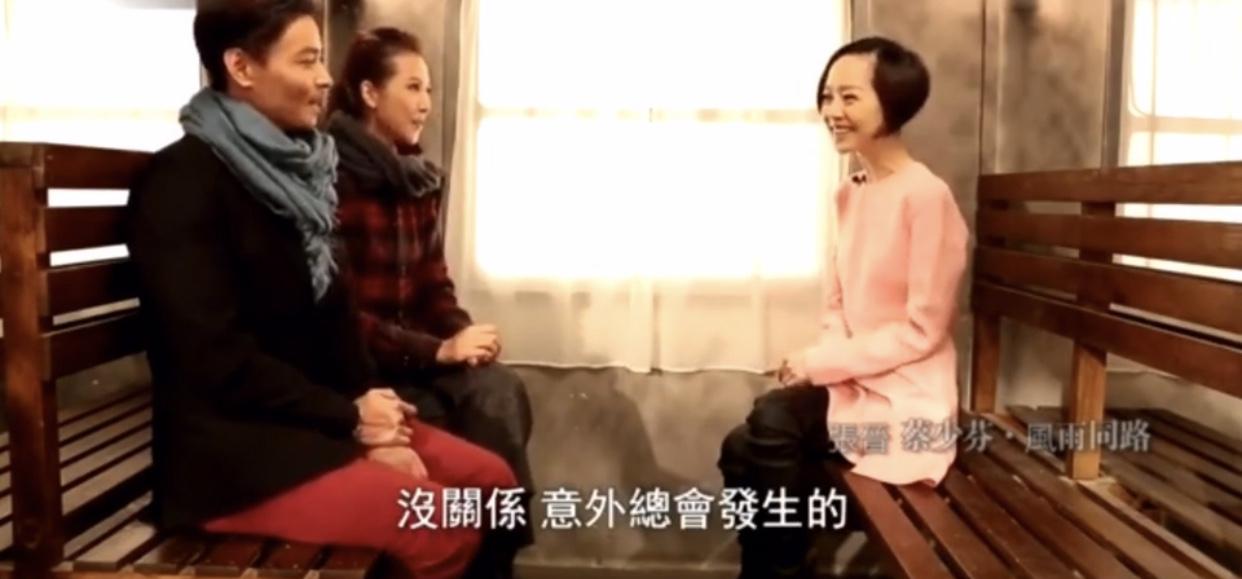 """蔡少芬遭张晋质疑是不是有""""小三"""",网民了解缘故后快哭晕了"""