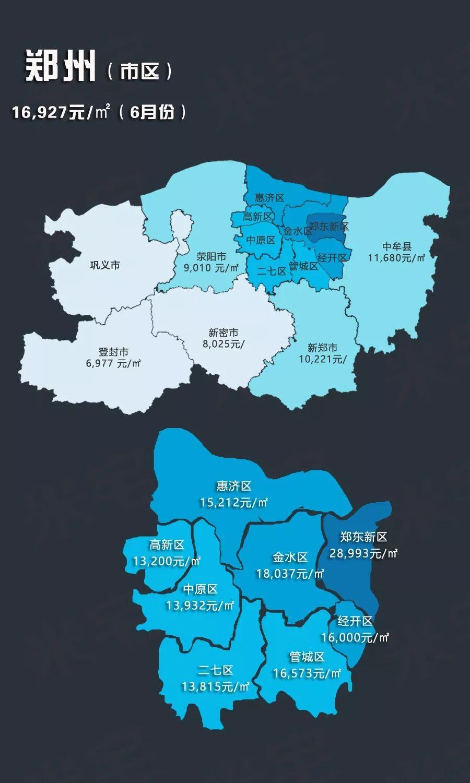南京 房价_2019.6月热点城市房价地图!房价TOP100榜单!南京一二手房价格 ...