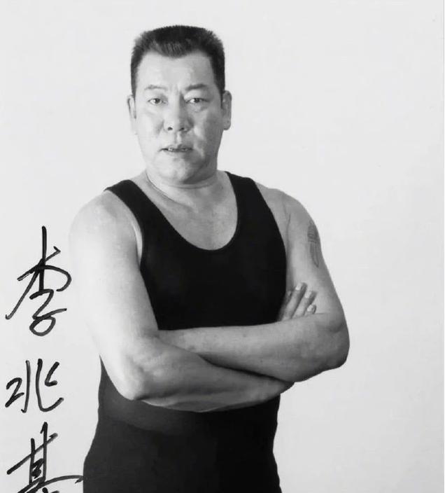 """演员李兆基 69岁TVB演员李兆基今日出殡,影坛""""四大恶人""""仅剩一人在世"""