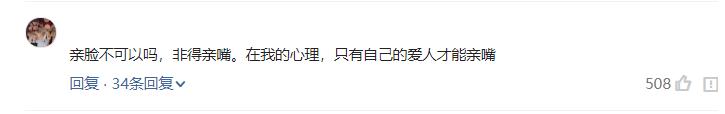 刘恺威亲小糯米惹异议:性別观念還是要自小塑造,還是张亮三观正