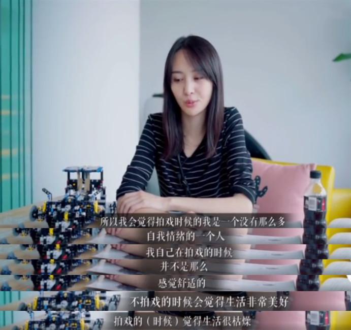 郑爽自揭脸部疤痕实情,自曝想舍弃拍戏做网络红人
