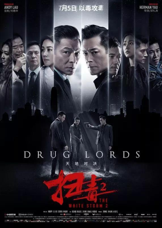 《扫毒2》背后操盘手,链接香港与内地电影市场的守望者