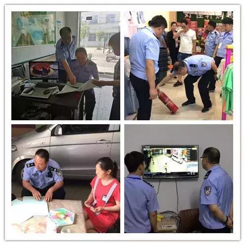 邓州民警扎实开展走村入户进店访企活动 提升群众安全感