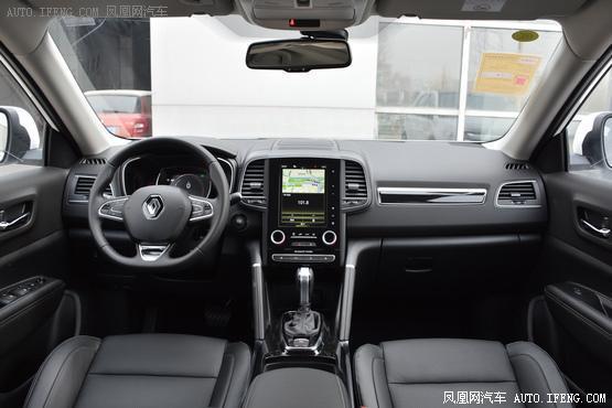 东莞雷诺科雷傲全系优惠3万元 现车销售