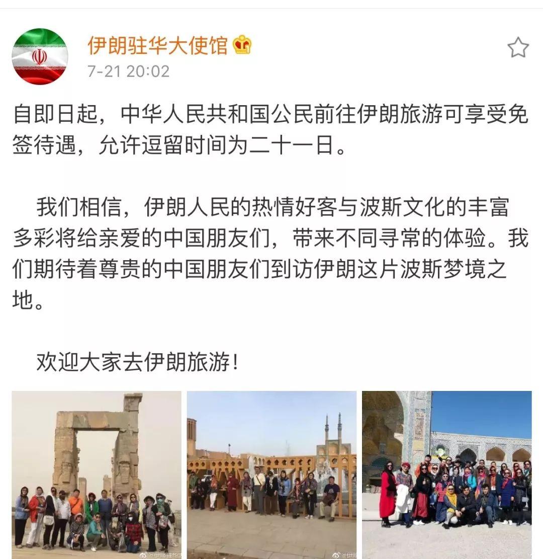 新疆3年零恐袭!一些国度坐不住了
