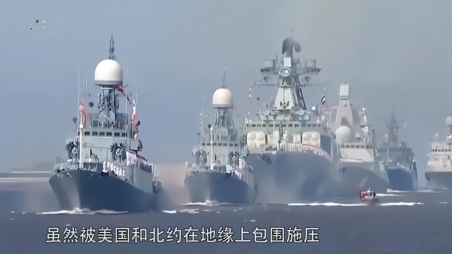 排水量超六千吨,中国神盾舰驶入波罗的海,美称实力今非昔比