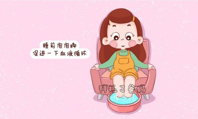 3个胎儿睡眠的时间点,孕妈你别打扰,影响胎儿发育