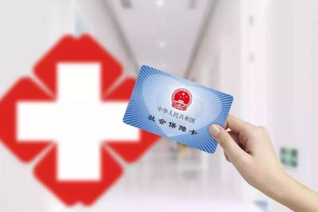 """家人生病时,你可以微笑着说""""刷我的卡"""""""