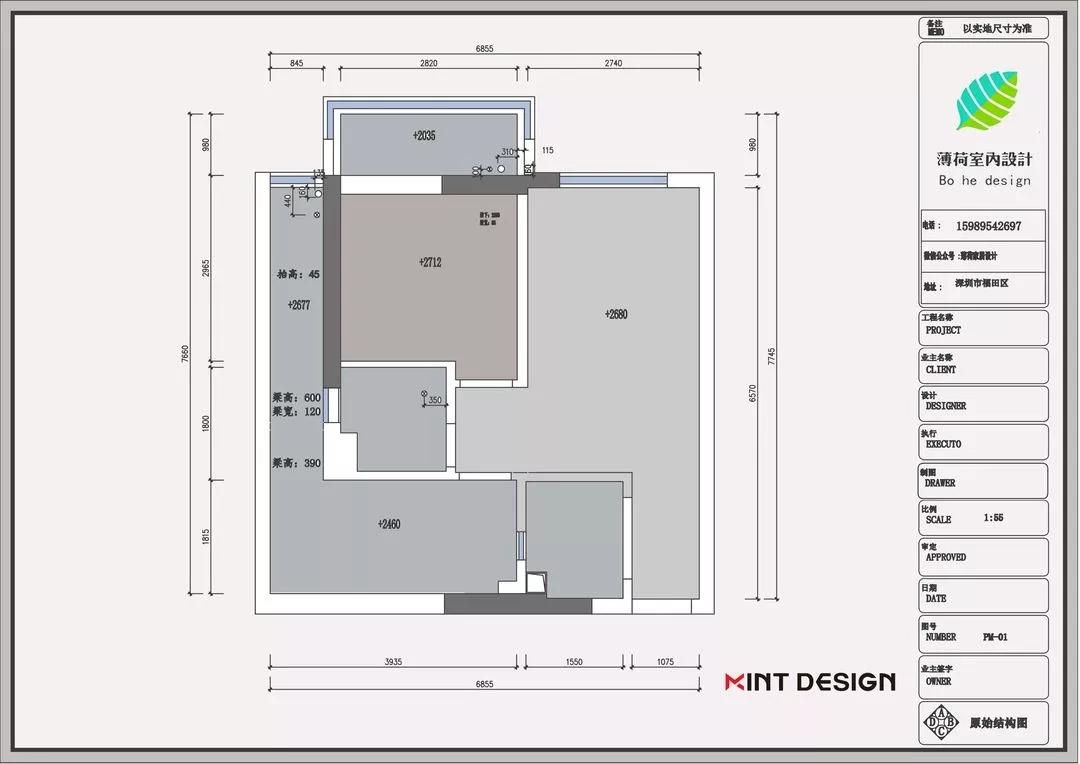 47㎡小户型婚房 - 薄荷室内设计