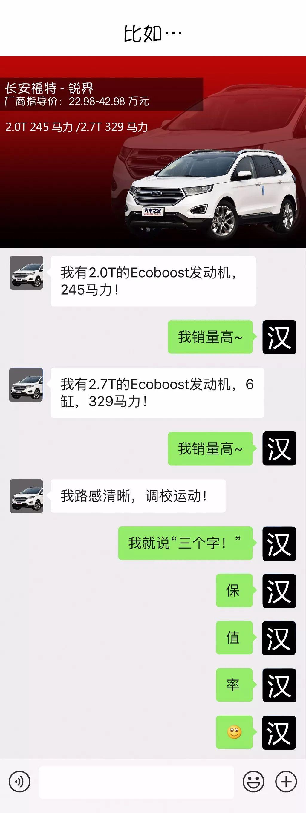 日系SUV被集体吊打,结果大众福特都哭了