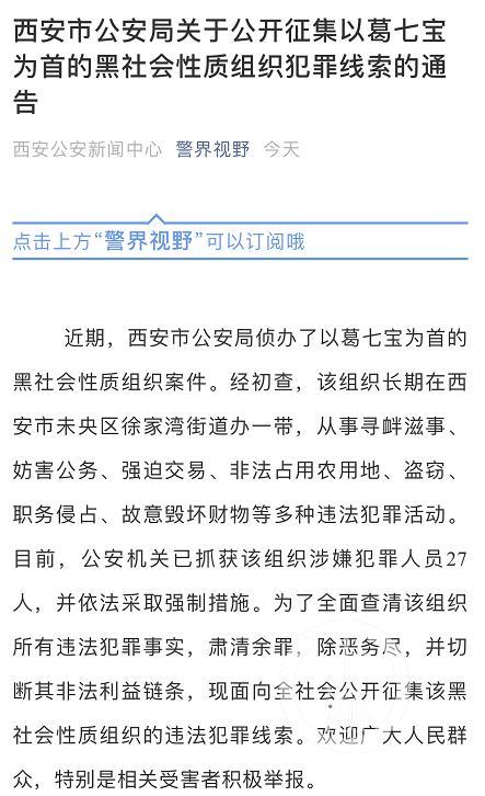 http://www.bvwet.club/shehuiwanxiang/172674.html