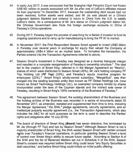 250名FF小股东集体起诉恒大 FF和恒大控制权之争再升级